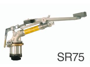 Nelson Sprinkler F75